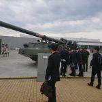 Армия 26